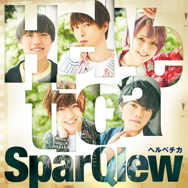 CD SparQlew / ヘルベチカ 豪華盤