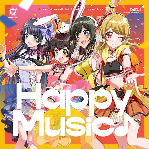 【特典】CD Happy Around! / Happy Music♪ Blu-ray付生産限定盤