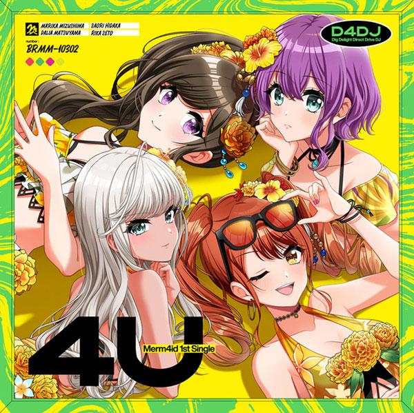 【特典】CD Merm4id / 4U Blu-ray付生産限定盤