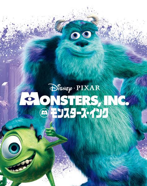 BD モンスターズ・インク MovieNEX アウターケース付き(期間限定) (Blu-ray Disc)