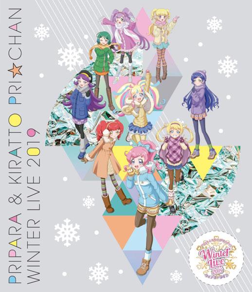 BD プリパラ&キラッとプリ☆チャン Winter Live 2019 (Blu-ray Disc)