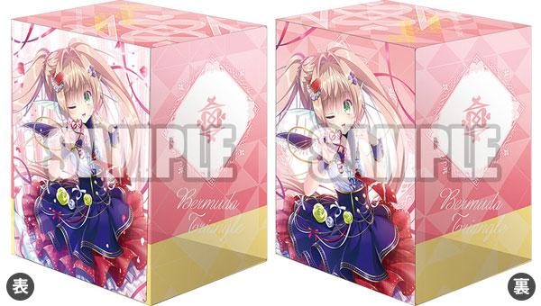 ブシロードデッキホルダーコレクションV2 Vol.1203 カードファイト!! ヴァンガード『PRISM-I ヴェール』