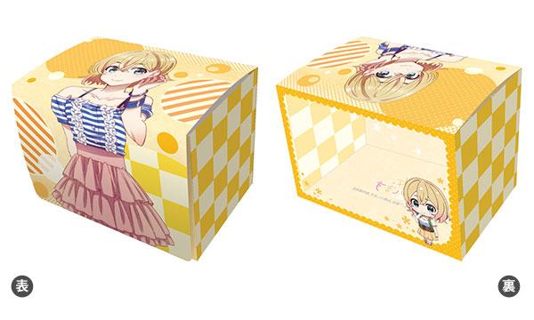 キャラクターデッキケースMAX NEO 彼女、お借りします「七海麻美」