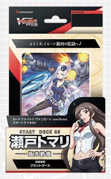 カードファイト!! ヴァンガード overDress スタートデッキ第5弾 瀬戸トマリ -極光戦姫- 6パック入りBOX