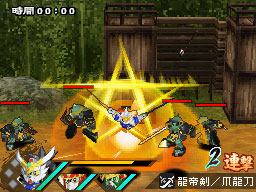 Beyblade Metal Master NDS rom download, drastic ds android ...