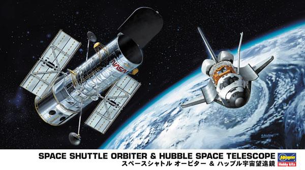 pvc model hubble space telescope - photo #29