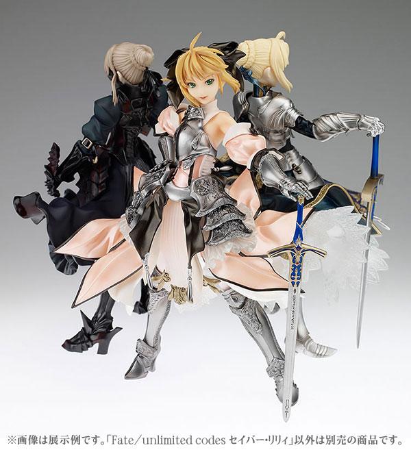 Fate/unlimited codes セイバー・リリィ フィギュア