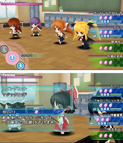 [Análise] Nendoroid Generation - PSP TVG-PSP-2336_05
