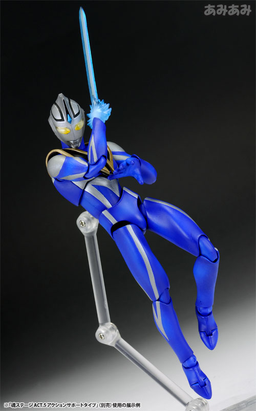 Ultraman Gaia And Ultraman Agul Ultra-act ultraman agul (v2)