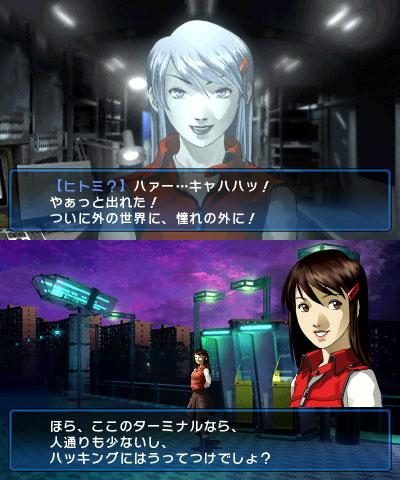 TVG-3DS-00752_02.jpg