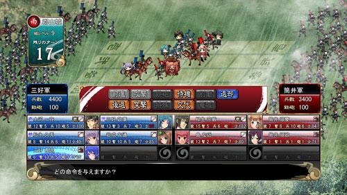 TVG-PS3-1554_03.jpg