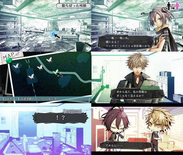 Amnesia Crowd - PSP TVG-PSP-3238_04