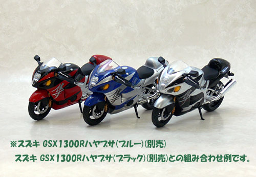 1/12 Complete Motorcycle Model Suzuki GSX1300R Hayabusa (RED)(Released)1/12 完成品バイク スズキ GSX1300Rハヤブサ(レッド)Accessory