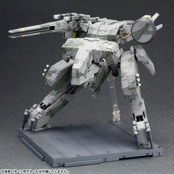 メタルギアソリッド メタルギア REX 1/100 プラモデル