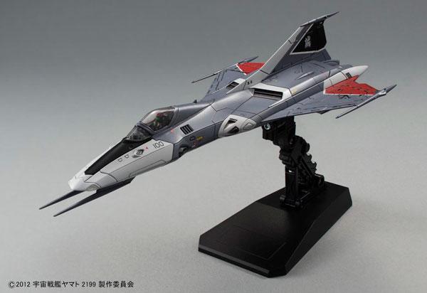 宇宙戦艦ヤマト2199 1/72 99式空間戦闘攻撃機コスモファルコン 加藤機 プラモデル[バンダイ]