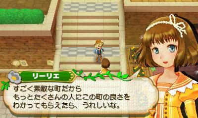 GAME-0009764_08.jpg