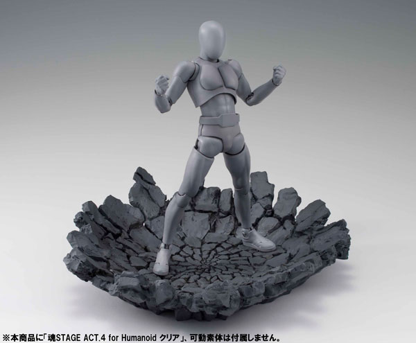 Tamashii EFFECT IMPACT Gray Ver.(Pre-order)魂EFFECT IMPACT Gray Ver.Accessory