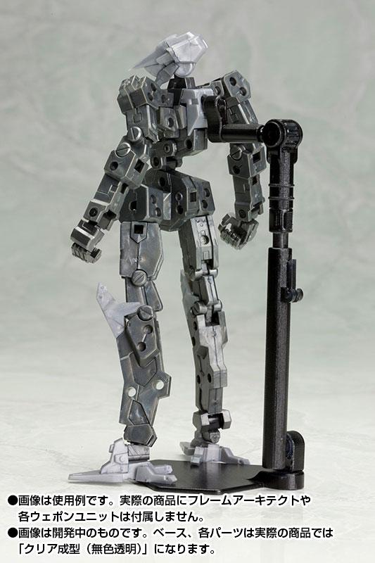 M.S.G モデリングサポートグッズ キャラスタンド