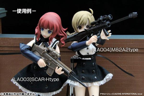 リトルアーモリー LA004 1/12 M82A2タイプ プラモデル