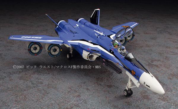 """1/72 VF-25G メサイア""""マクロスF"""" プラモデル"""