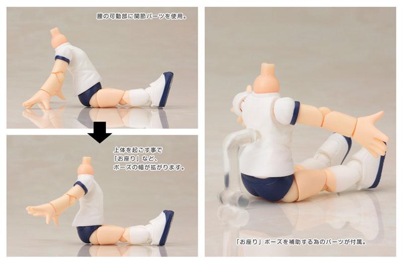 Cu-poche Extra - Short Sleeved Gym Uniform Body Posable Figure(Pre-order)キューポッシュえくすとら 半袖体操服ボディ 可動フィギュアNendoroid