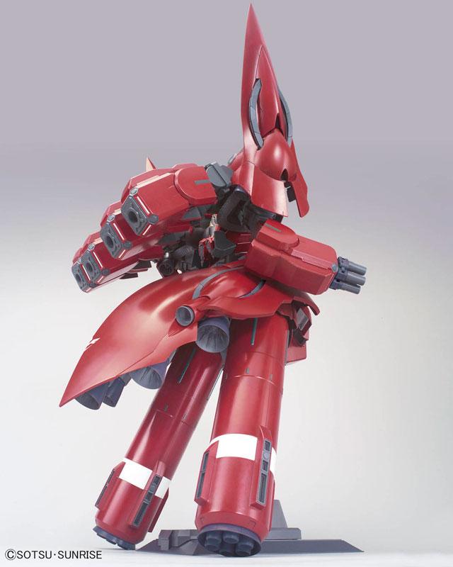 HGUC 1/144 ネオ・ジオング プラモデル
