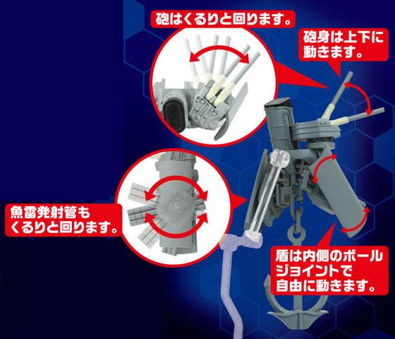 ミクロマンアーツ 艦隊これくしょん-艦これ- MA1016 駆逐艦 電[タカラトミーアーツ]