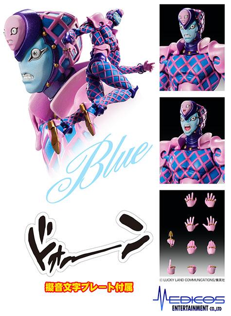 超像可動 ジョジョの奇妙な冒険 第5部 72.K・クリムゾン Ver.BLUE (荒木飛呂彦指定カラー)
