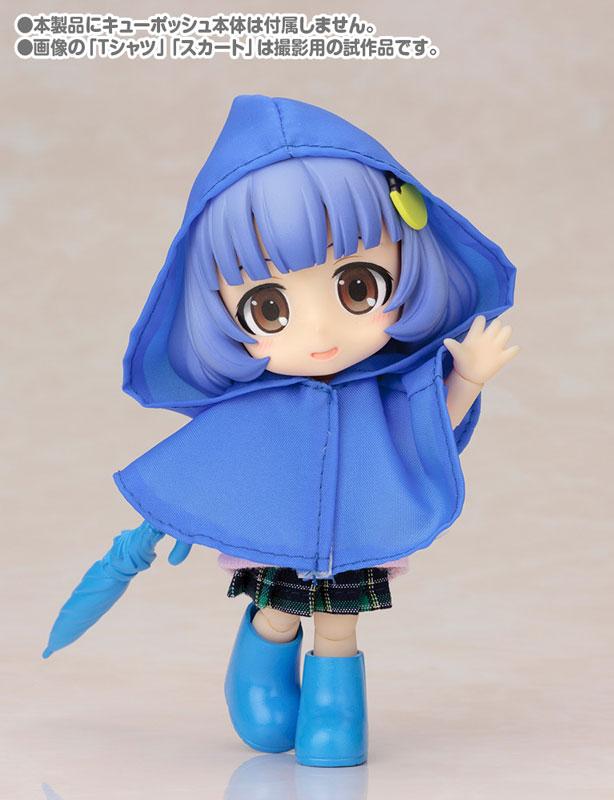 Cu-poche Extra - Rainy Day Set (Blue)(Pre-order)キューポッシュえくすとら 雨の日セット(青)Nendoroid