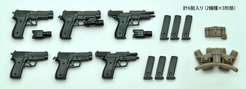 LittleArmory LA007 1/12 P226 Type & P228 Type Plastic Model(Pre-order)リトルアーモリー LA007 1/12 P226タイプ&P228タイプ プラモデルAccessory