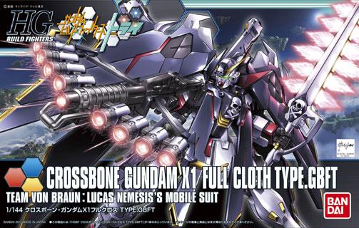 HGBF 1/144 クロスボーンガンダムX1フルクロス Ver.GBF プラモデル