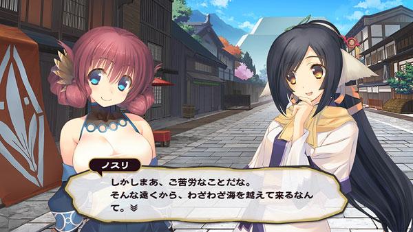 GAME-0014121_11.jpg