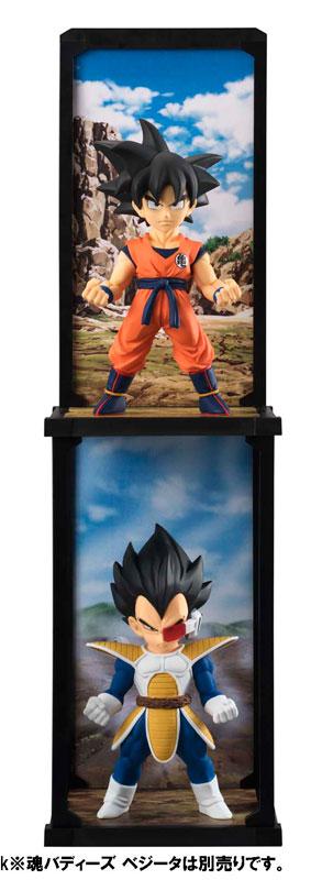 Tamashii Buddies - Son Goku