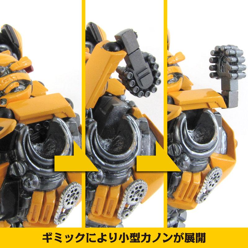Legacy OF Revoltech Tokusatsu Revoltech No.LR-50