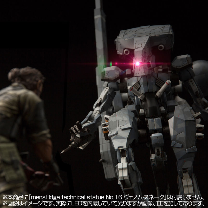 RIOBOT METALGEARSOLID V:THE PHANTOM PAIN メタルギア サヘラントロプス