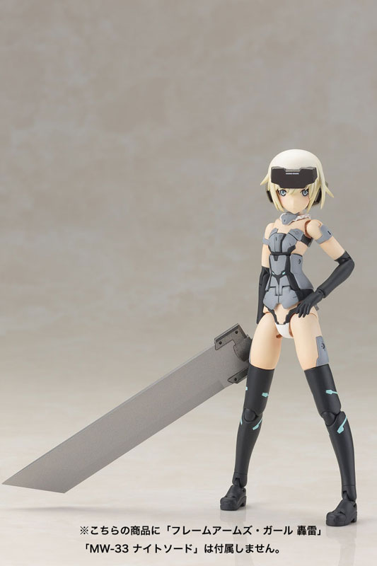 Frame Arms Girl - Materia Normal Ver. Plastic Model(Released)フレームアームズ・ガール マテリア Normal Ver. プラモデルScale Figure