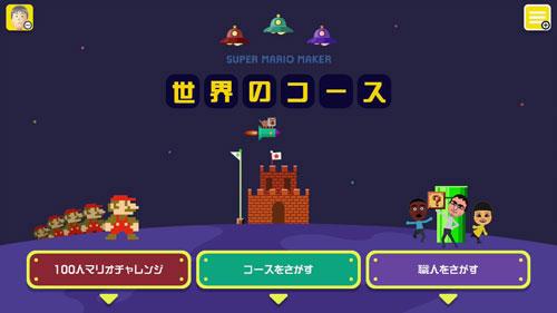 GAME-0014752_06.jpg