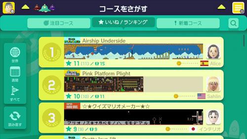 GAME-0014752_08.jpg