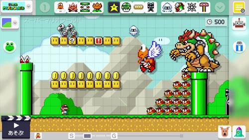 GAME-0014752_11.jpg