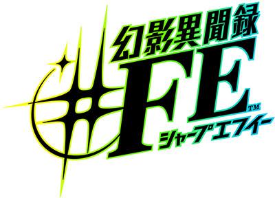 GAME-0015067_01.jpg