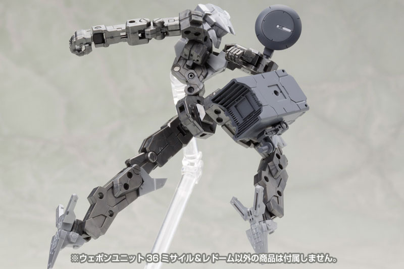 M.S.G Modeling Support Goods - Weapon Unit 36. Missile & Radome(Pre-order)M.S.G モデリングサポートグッズ ウェポンユニット36 ミサイル&レドームAccessory