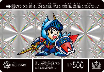 CGM-9037_01.jpg