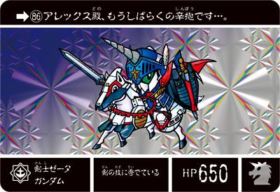 CGM-9037_02.jpg