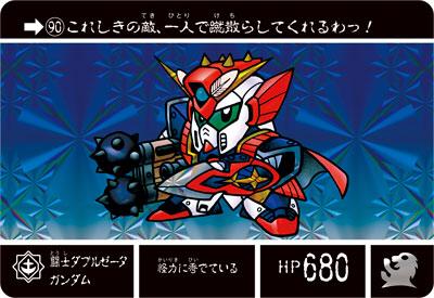 CGM-9037_03.jpg