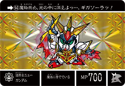 CGM-9037_04.jpg
