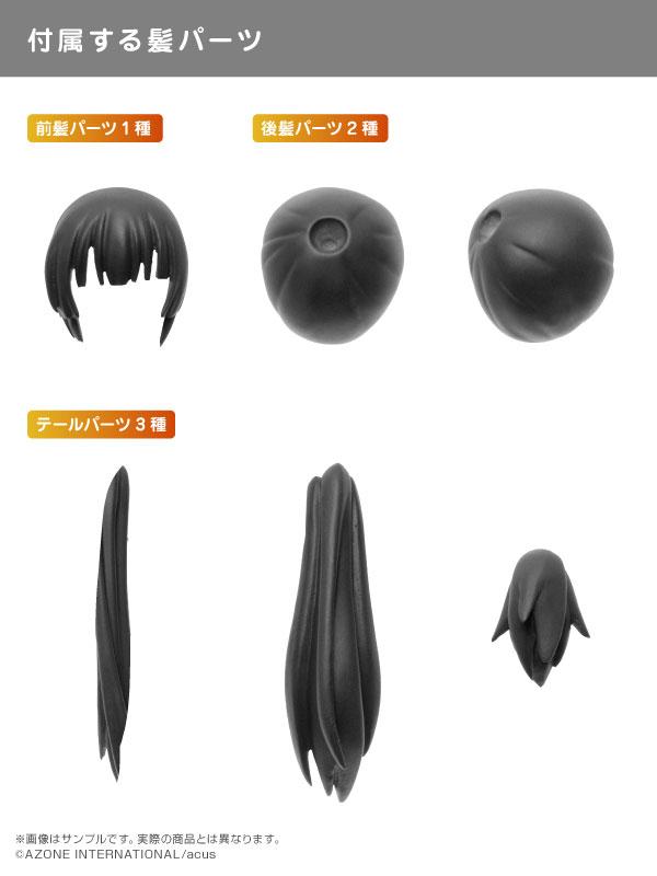 1/12 アサルトリリィシリーズ 012 カスタムリリィ Type-A リリィバトルコスチュームver.(ブラック) 完成品ドール