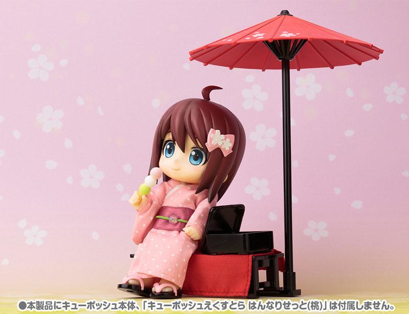 Cu-poche Extra - Nagomi Set(Pre-order)キューポッシュえくすとら 和みせっとNendoroid