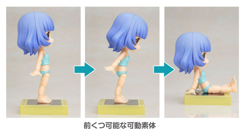 Cu-poche Firneds - Belle Posable Figure(Pre-order)キューポッシュフレンズ ベル-Belle- 可動フィギュアNendoroid