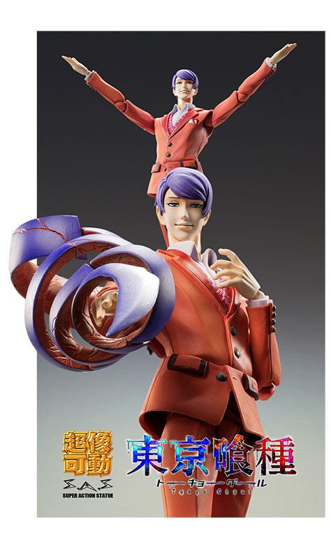 Super Action Statue