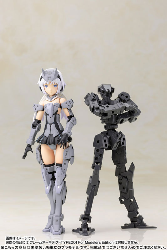 Frame Arms Girl - Architect Plastic Model(Pre-order)フレームアームズ・ガール アーキテクト プラモデルScale Figure